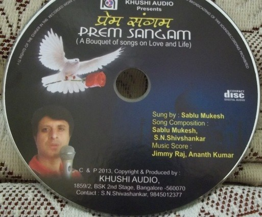 "Release of my first CD - ""Prem Sangam"" ( A Bouquet of Songs on Love and Life)"