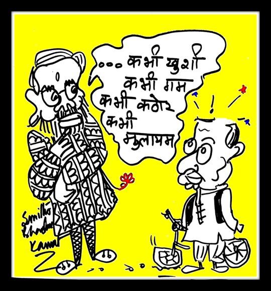 Khabhi-khabhi