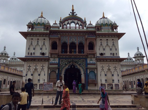 Janakpur, Nepal - Wikiwand
