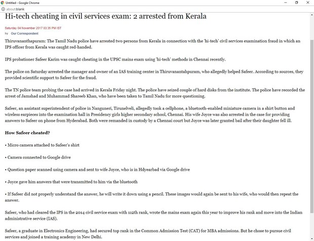 Tip of the ice berg - cheating in UPSC exams by anti Indians