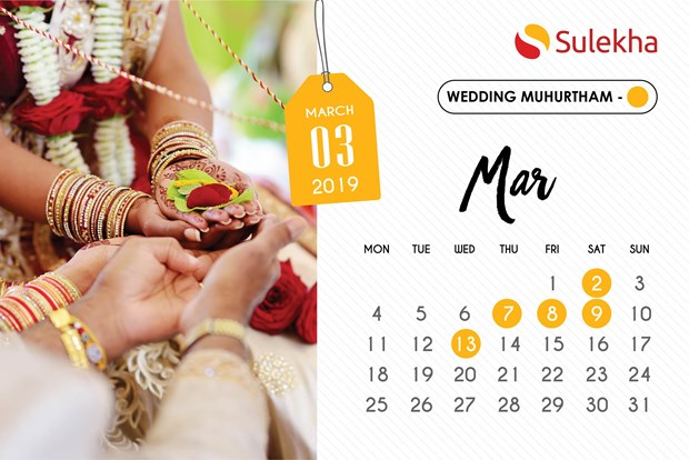 January 2019 To March 2019 Wedding Muhurtam Dates And Timings