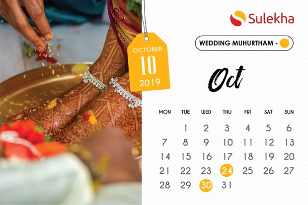 October 2019 To December 2019 Wedding Muhurtam Date And Timings