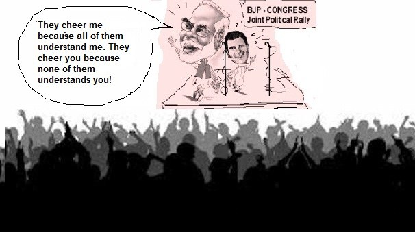 Why the crowds cheer Narendra Modi - and also cheer Rahul Gandhi!